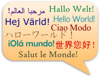 hello-world-in-several-languages-hi